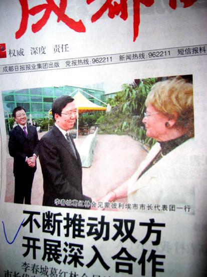 le projet a bénéficié d'une bonne couverture par la presse