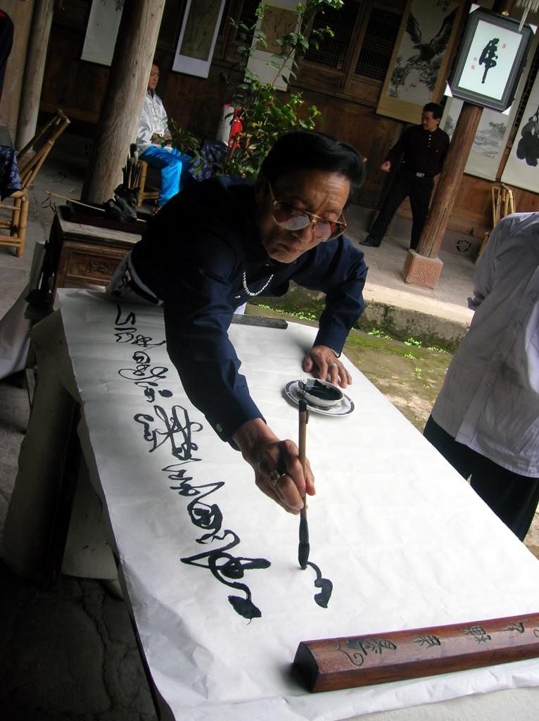 q-calligraphe