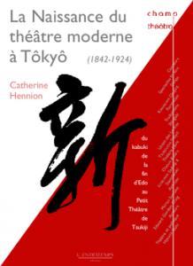 theatre-tokyo