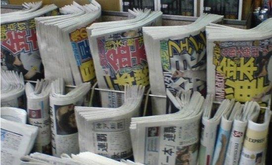 journaux-asie