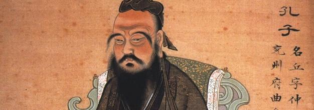 1660_Konfuzius-1770-626x220