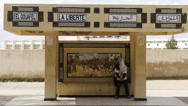 L'implication totale des femmes tunisiennes a été et reste déterminant pour la démocratie. Photo DR.