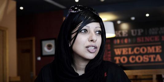 Le père de Zeinab, Abdel Hadi Al-Khawaja, purge une peine de prison à vie pour complot contre l'Etat, et sa sœur Maryam est emprisonnée pour l'agression d'une policière. | AFP/MOHAMMED AL-SHAIKH