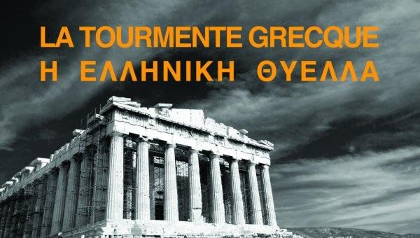 tourmente-grecque-film