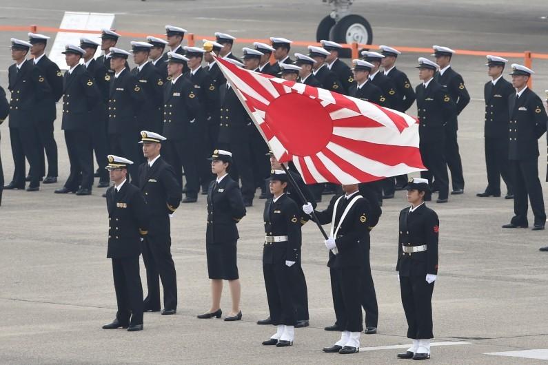 Les forces de défense de la navy japonaise