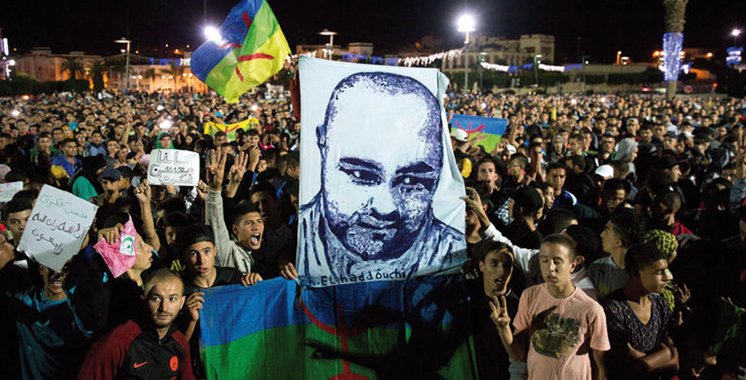 Al-Hoceima-manifestants-Affaire-Mohcine-Fikri