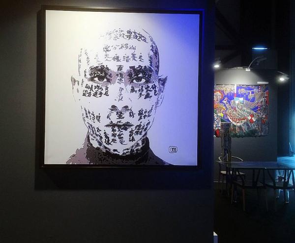 Olll, « Chinese Tatoo », présenté par la galeriste Sophie Julien ( Béziers). Photo JMDI