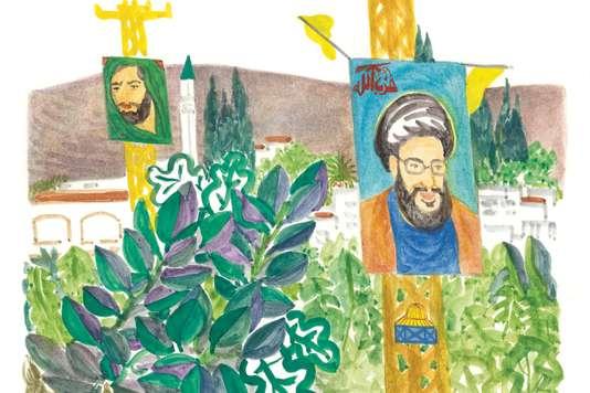 Illustration tirée du livre « Ma Très Grande Mélancolie Arabe », publié aux éditions P.O.L en 2017 Illustration tirée du livre « Ma Très Grande Mélancolie Arabe », publié aux éditions P.O.L en 2017 Lamia Ziadé