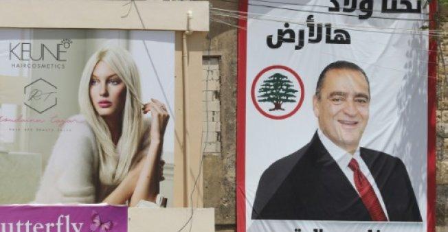 © AFP | Photo d'une affiche électorale prise dans la localité méridionale de Marjayoun le 5 mai 2018, à la veille des élections législatives libanaises
